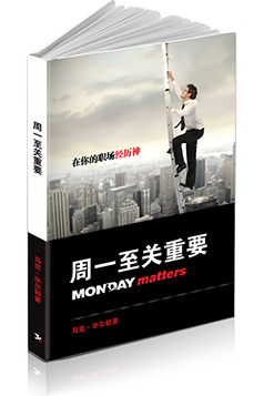 3d_matters_chinese_cover_300dpi_smaller
